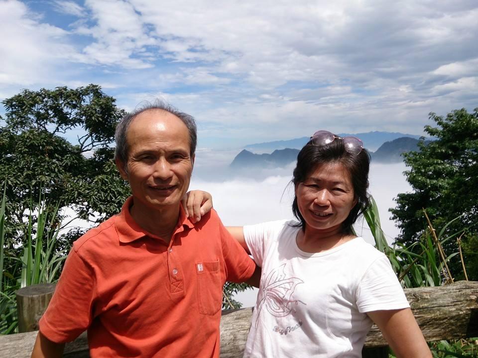 Vợ chồng cô Lan trong chuyến leo núi